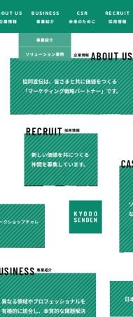 http://www.kyosen.co.jp/