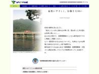 www.kyoto-yamane.com/