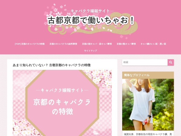 kyotofoto / 京都写真・写真素材の無料提供・配布サイト