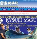 http://www.kyouei-maru.com/