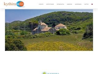 Screenshot για την ιστοσελίδα kythirapanorama.gr
