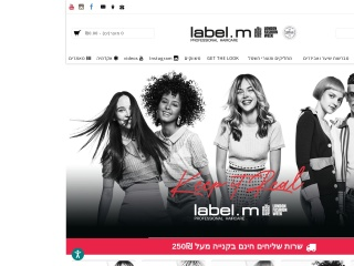 Screenshot for labelm.co.il