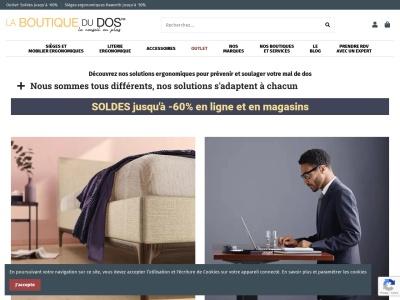 LaBoutiqueDuDos.com : Articles ergonomiques pour le dos