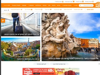Screenshot for lametayel.co.il