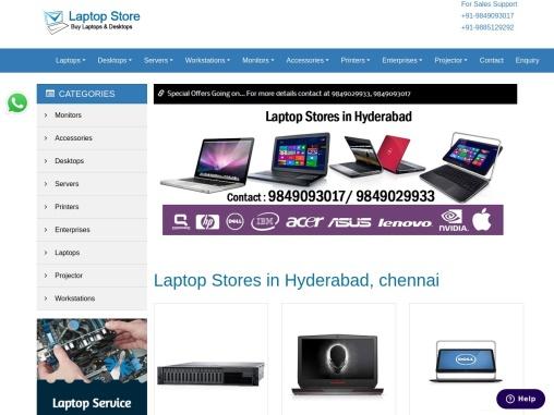 Laptop showroom in hyderabad|laptop stores in hyderabad|laptop dealers in hyderabad|laptop service c