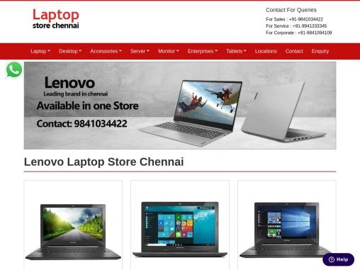 Lenovo showroom in chennai|Lenovo stores in chennai|Lenovo service center in  chennai|Lenovo repair
