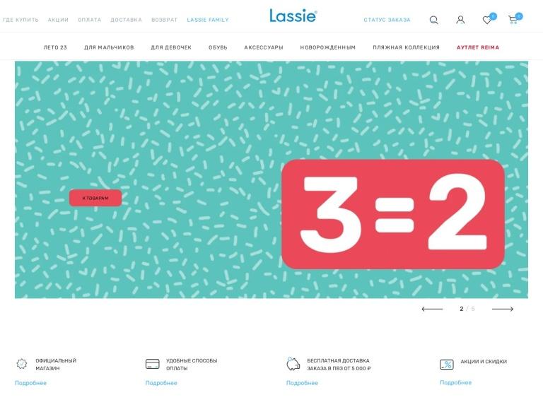 lassieshop.ru screenshot