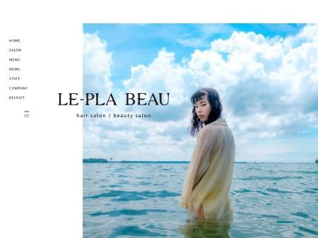 http://www.le-pla.co.jp/
