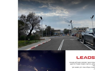 Screenshot for leadsun.co.il