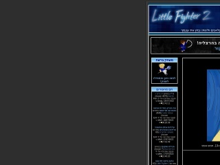 Screenshot for lf2.co.il