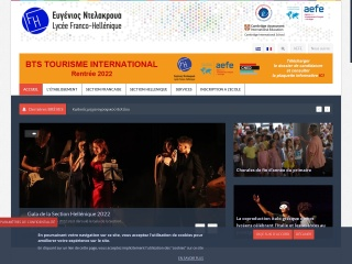 Screenshot για την ιστοσελίδα lfh.gr