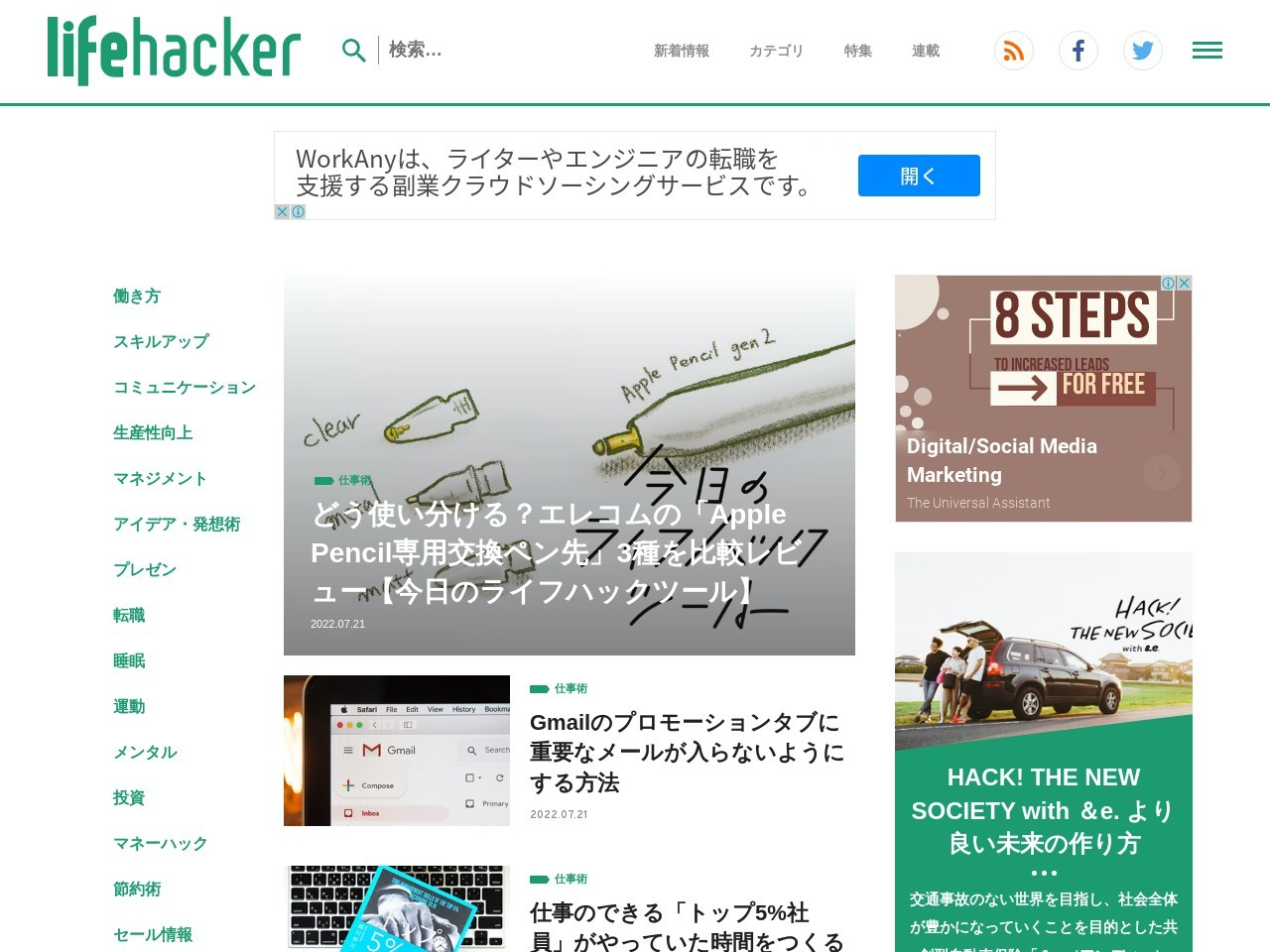 http://www.lifehacker.jp/upload_files/130414what_data_chrome.jpg