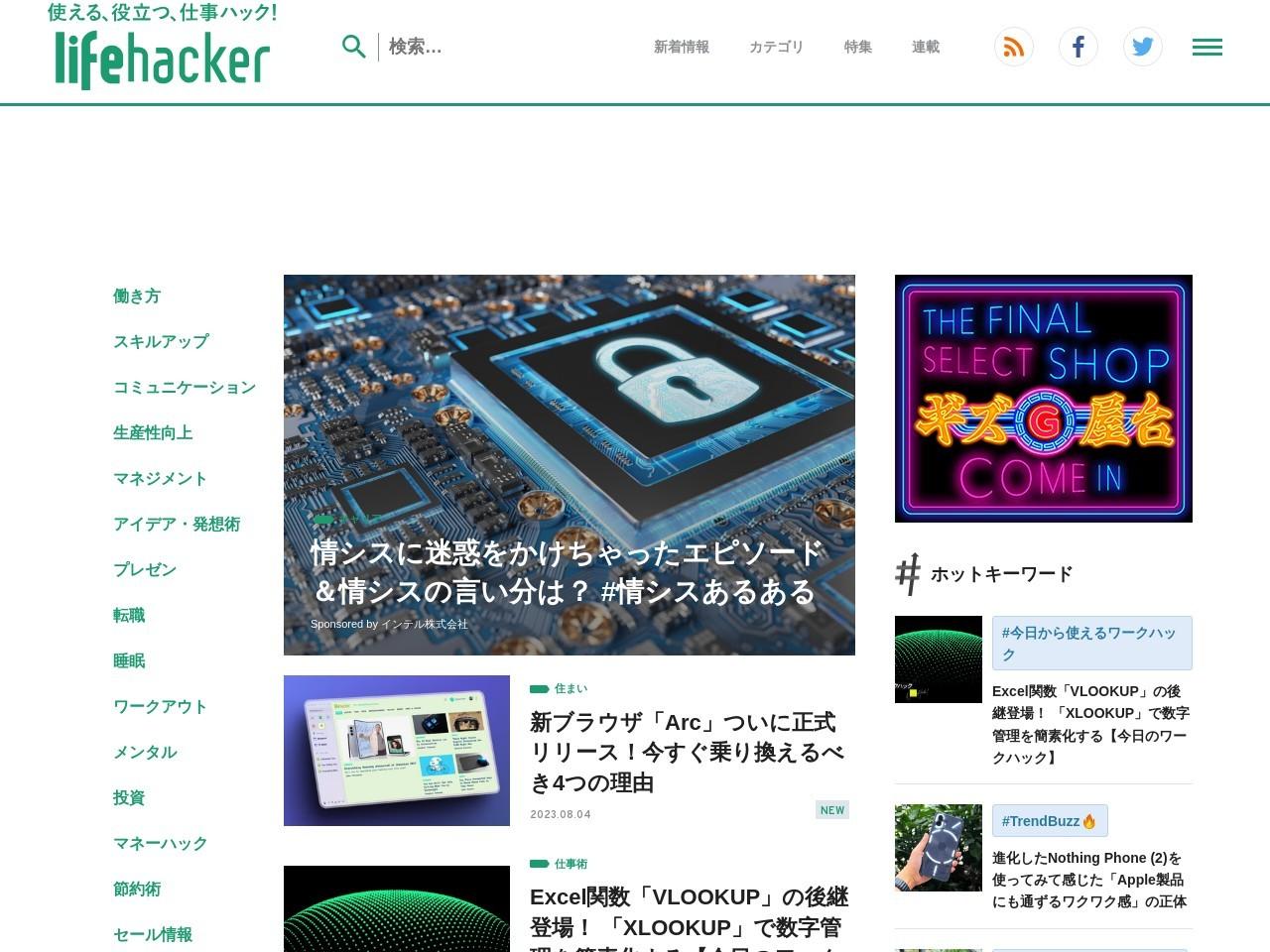 http://www.lifehacker.jp/2012/07/120718sparkler.html