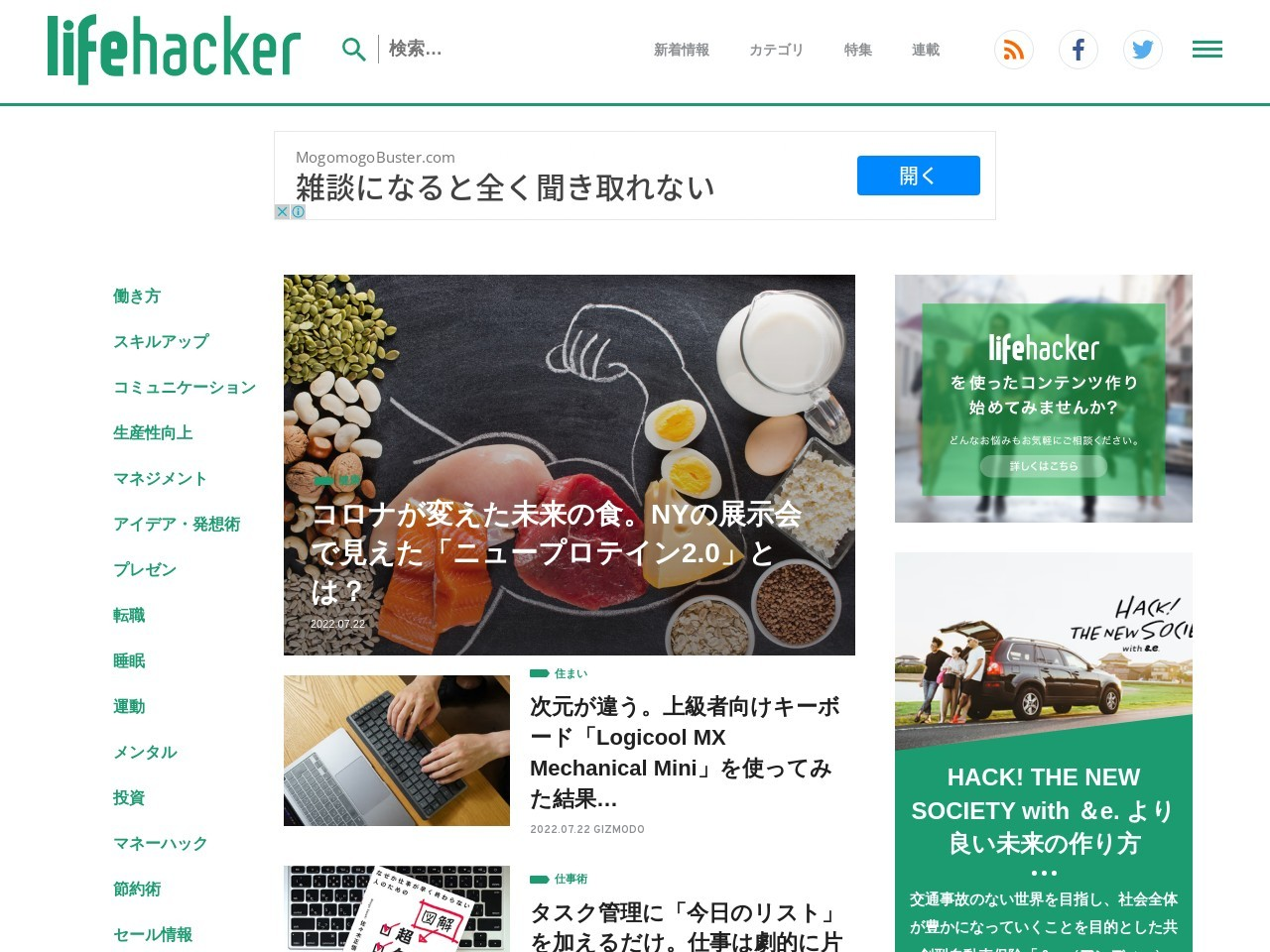 http://www.lifehacker.jp/2010/10/101029firefox_4.html