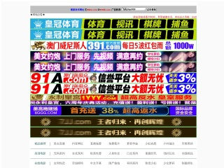 screenshot lili158.com