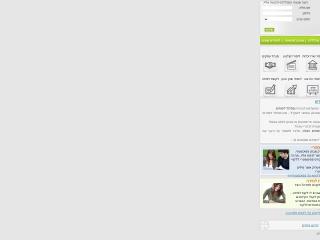 Screenshot for limoodim.co.il