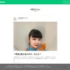 柏木ひなた(私立恵比寿中学)のブログ