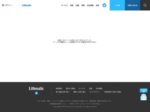 http://www.lithmatic.net/3dprinter/