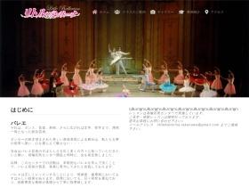 http://www.littleballerina.club