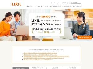 http://www.lixil.co.jp/
