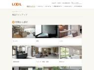 http://www.lixil.co.jp/products/kitchen_bathroom/