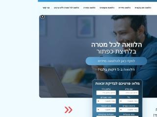 Screenshot for loan4u.co.il