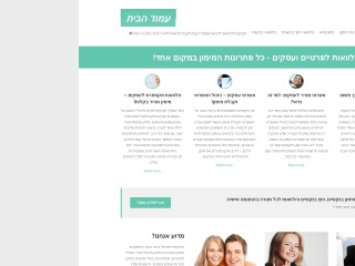 Screenshot for loans-israel.co.il