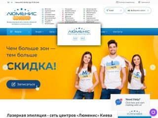Знімок екрану для lumenis.com.ua