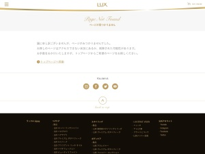 LUX magーLUX会員限定プレゼント|@LUX