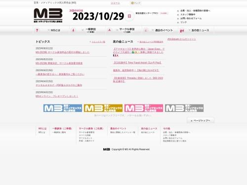 http://www.m3net.jp/