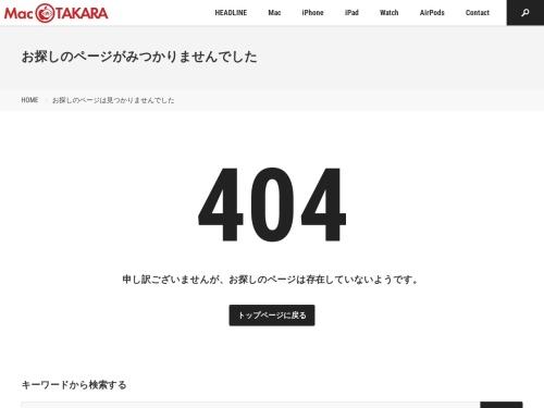 Macworld Asia 2012:韓国iCover、iPhone 5用カバーを展示 - MACお宝鑑定団 blog(羅針盤)