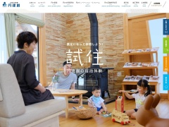 暮らしギャラリー 彩の家のイメージ