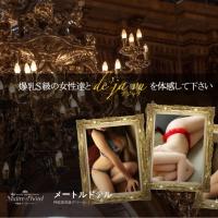 http://www.maitre-d-hotel.jp/