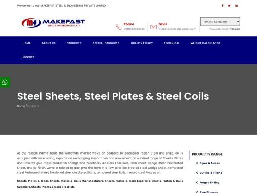 Steel Sheets, Steel Plates & Steel Coils