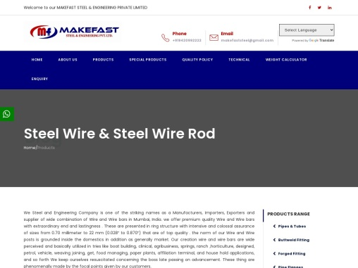 Steel Wire & Steel Wire Rod