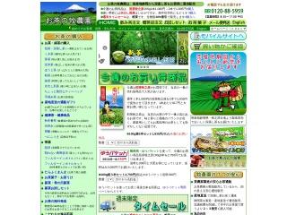 makinouen.co.jp用のスクリーンショット