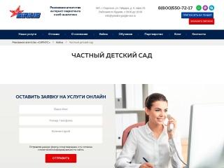 Скриншот malushata.ru