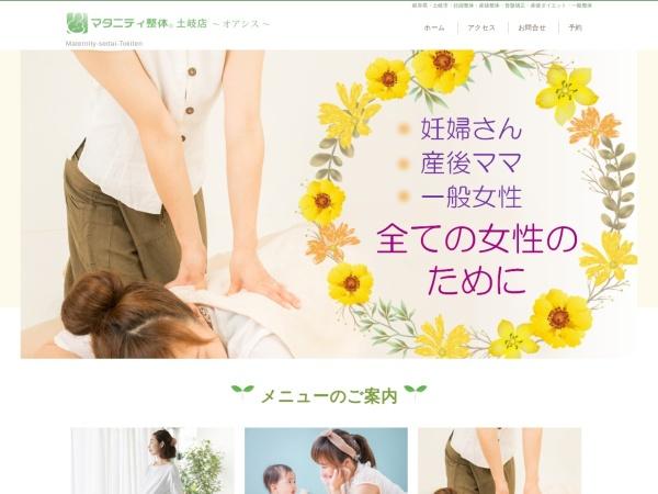 http://www.mamatherapy.net/toki/