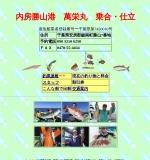 http://www.maneimaru.com/index.htm