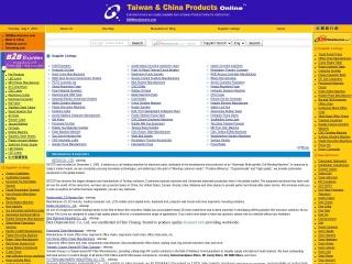manufacture.com.tw 的快照