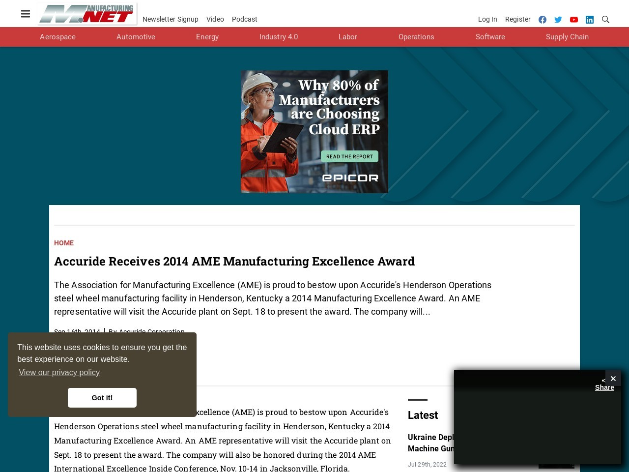 Accuride Receives 2014 AME Manufacturing Excellence Award
