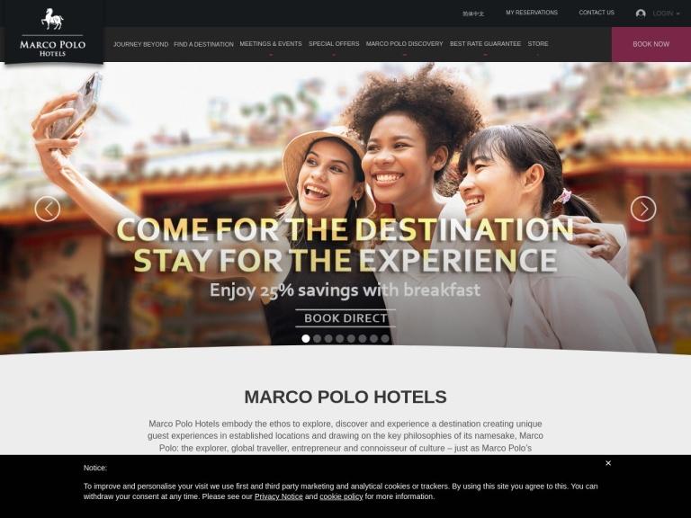 Marcopolo Hotels screenshot