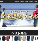 http://www.marines-net.co.jp/cgi-bin/hp.cgi?to=2fumimaru