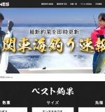 http://www.marines-net.co.jp/cgi-bin/hp.cgi?to=fukujyumaru