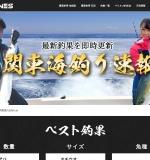 http://www.marines-net.co.jp/cgi-bin/hp.cgi?to=kamoimaru