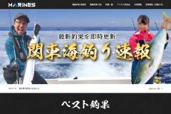 http://www.marines-net.co.jp/cgi-bin/hp.cgi?to=okadamaru