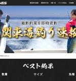 http://www.marines-net.co.jp/cgi-bin/hp.cgi?to=saemumaru