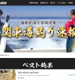 http://www.marines-net.co.jp/cgi-bin/hp.cgi?to=tomisanmaru