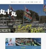 http://www.marujyumaru.jp/