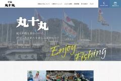 http://www.marujyumaru.jp